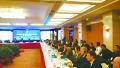 中俄装备制造与东北振兴研讨会在京召开