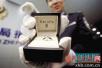 名校硕士走私钻石 37颗钻石值人民币1.03亿