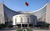 """公开市场6天投5100亿元,央行年末""""宣战""""钱荒"""