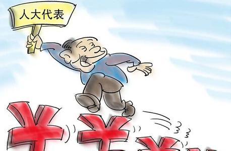 北京赛车怎么分析冷码