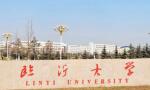 临沂大学新增加城市地下空间工程等3个本科专业