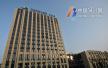 宁波二院北院区新大楼启用 市PET-CT中心同时揭牌