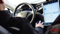 特斯拉致死事故引全球争论 自动驾驶路在何方