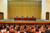 张庆伟任黑龙江省委书记 省委召开全省领导干部会议