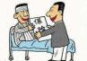 山西省提高大病保险筹资标准和待遇水平