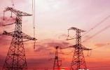 专家建议重视信息技术推进电力改革
