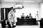 """男子召集黑车司机组""""7元车队"""" 被控非法经营罪"""
