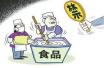河南省开展学校食堂专项检查 打响食品安全保卫战