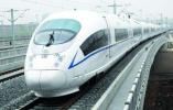 时速600公里列车已在研:经费将超90亿元
