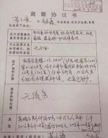 薛之谦与前妻高磊鑫复合晒牵手照 离婚原因揭露那复合是炒作吗?