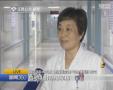 南京部分医院无痛分娩普及率达九成 所用麻药对母婴影响很小