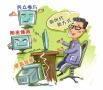 辽宁党政领导每年回复网友留言近万件 今年办结率超8成