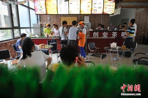 """资料图:2015年5月28日,山西中医学院大学生自主经营的""""创业茶吧""""正式营业。韦亮 摄"""