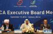 亚奥理事会主席:亚运规模达极限 难容大洋洲参赛