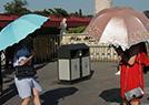 北京夏天超长待机
