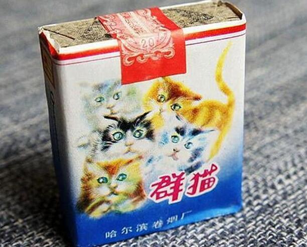 已停产的著名香烟
