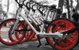 共享单车监管现最强利器 拟建信息平台聚集企业数据