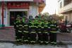 小岛上的民间女子消防队:十年灭火90余次,最大队员70岁
