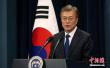 文在寅接受CNN采访:韩方高度重视改善中韩关系