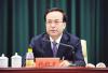 陕西省委:坚决拥护党中央对孙政才开除党籍开除公职的决定