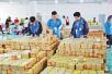 重庆市创建电子商务进农村综合示范县17个