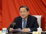 俞正声向中国福利会第七届执委会第一次会议致贺信