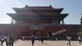 国庆期间故宫每日限流8万 六大展览集中登场