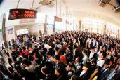 郑州火车站国庆当天迎20万人客流高峰 发送至北上广