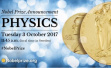 三名美国科学家获2017年诺贝尔物理学奖