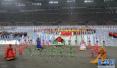 第十一届全国少数民族运动会2019年9月在郑州举行