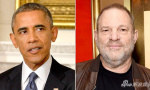 美国前总统奥巴马回应韦恩斯坦性骚扰案:恶心