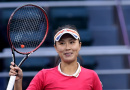 天津网球公开赛-莎拉波娃彭帅晋级女单八强