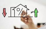 20余城出台租赁细则 商品房价格将受到抑制