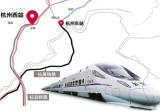 杭州火车西站明年有望开工建设,亚运会前建成