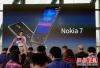 诺基亚发布拍照新机Nokia7 售2499元起