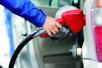 发改委:国内成品油价格不作调整 此为年内第六次搁浅