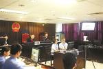 """广州市越秀区人民法院首次尝试""""微信远程作证"""""""