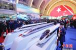 十九大开启新时代 将对中国未来产生深刻长远影响