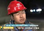 """4800米!中国靠""""最笨""""方法打通最高海拔隧道"""
