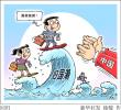 英媒:中国留学生渴望回国 担心跟不上中国速度