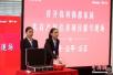 聚焦北京共有产权房:可用公积金贷款 再购房需腾退