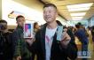 iPhoneX今日发售:苹果笑了,他们却都哭了