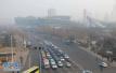 北京空气污染橙色预警两天 4000违规上路车被拍