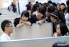 中国近三成职场人为脱单逃离北上广 程序员单身率最高!