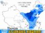 中央气象台发布寒潮蓝色预警 北方迎降温雨雪