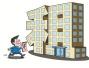 年内楼市调控超210次 房地产将现三大方向性转变