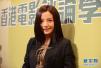 赵薇夫妇遭证监会处罚 5年禁入证券市场