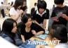 济南:校企合力促进科研成果产业化可获千万元支持