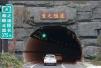 紫之隧道成全国首个获鲁班奖的城市隧道群,它究竟牛在哪里?