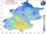 北京今日最低气温仅-4℃ 本周气温持续低迷